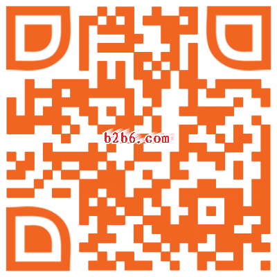 扫一扫本图,可直接使用手机访问b2b6.com