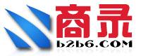 商錄(b2b6.com)-企業推廣解抉方案
